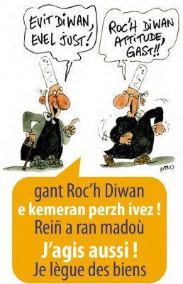 Roch_Diwan_Photo